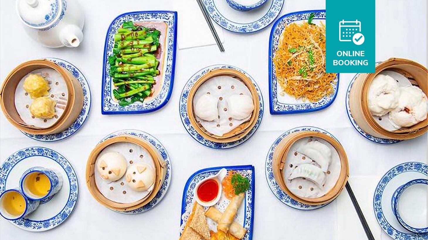 Ten yum cha plates  including prawn dumplings, chicken dim sum, barbecue pork buns, panda egg custard buns and more