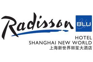 Radisson Blu Hotel Shanghai New World logo