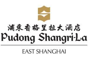 Pudong Shangri-La, East Shanghai* logo