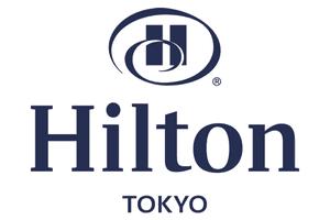 Hilton Tokyo Feb 2018 logo