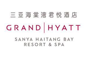 Grand Hyatt Sanya Haitang Bay Resort & Spa logo