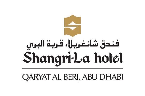 Shangri-La Hotel, Qaryat Al Beri, Abu Dhabi logo