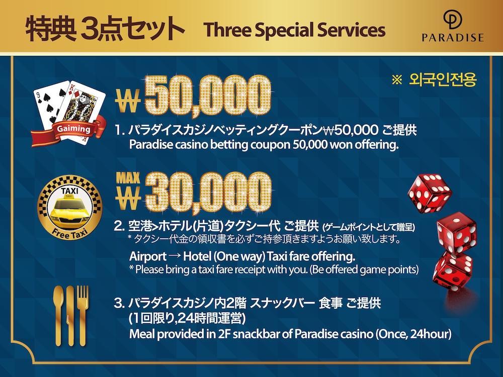 image 1 at Ramada Encore Haeundae by 9, Gunam-ro, Haeundae-gu Busan 48095 South Korea