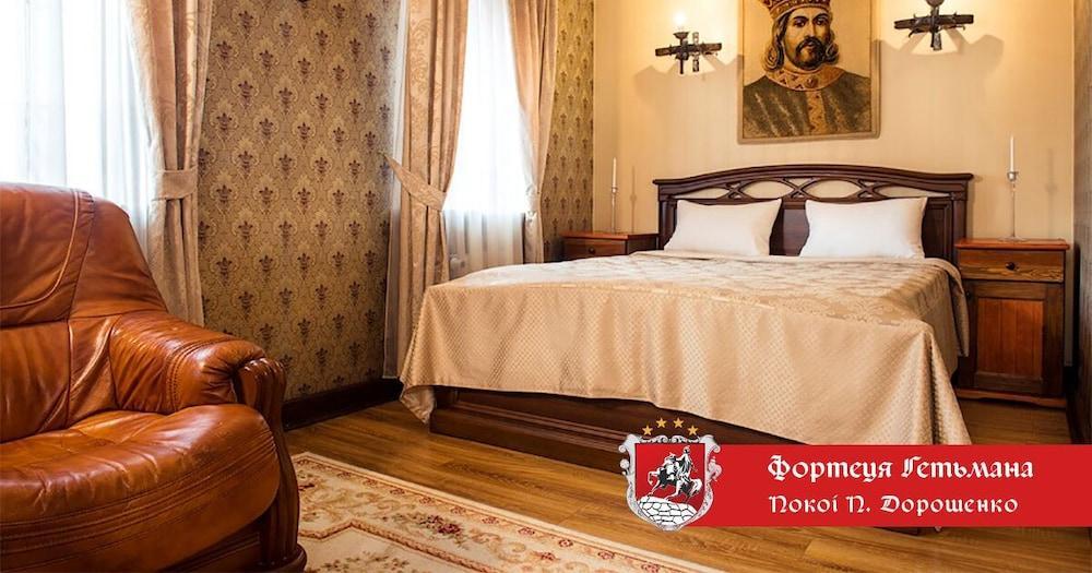 image 1 at Historical Hotel Fortetsya Hetmana by Institutskaya str., 103 Hatne Ukraine