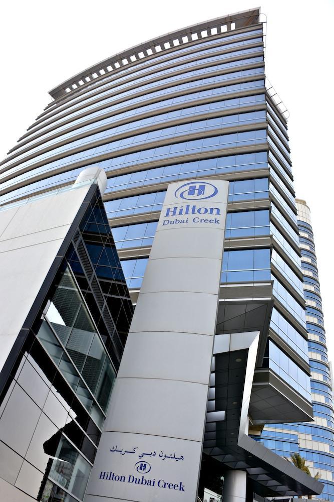 image 1 at Hilton Dubai Creek by Baniyas Road Dubai United Arab Emirates