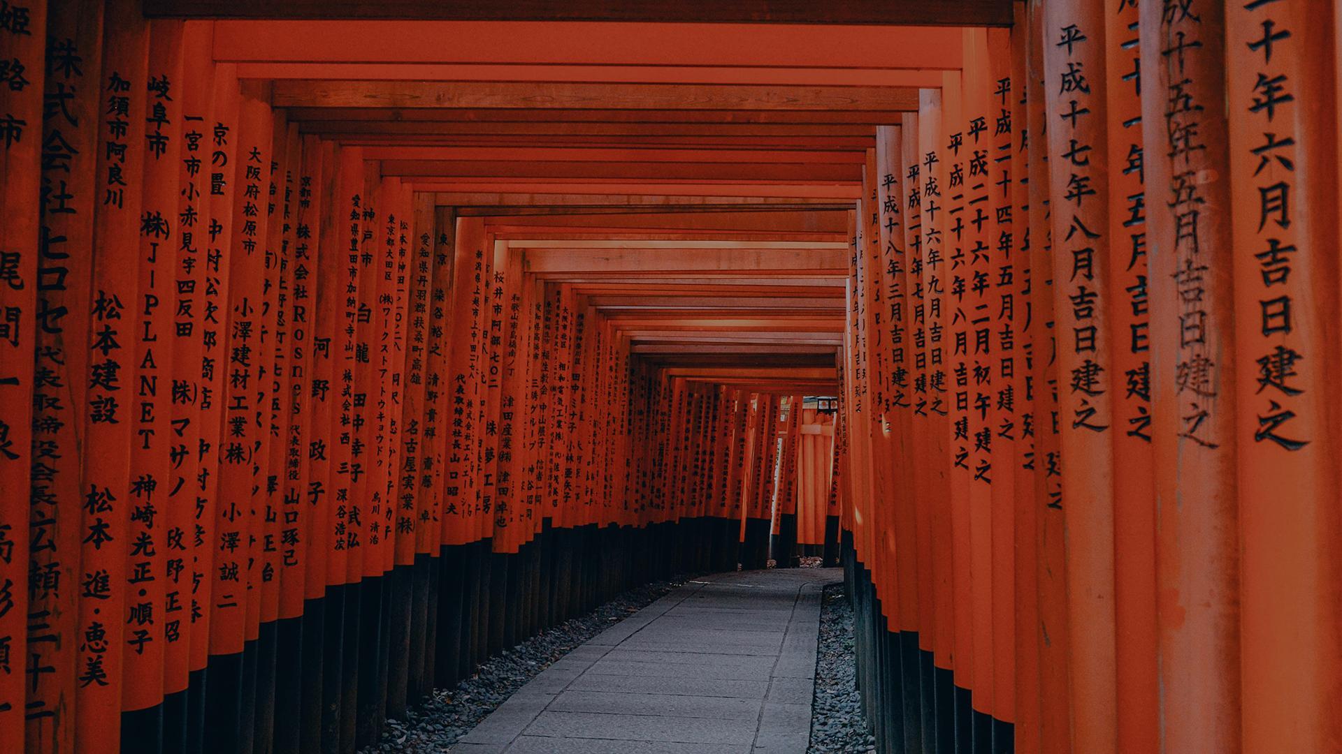 Japan - Luxury Escapes CA