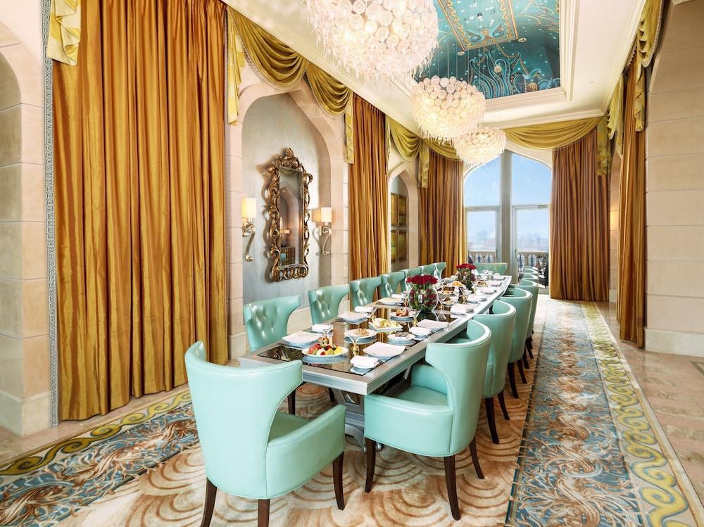 image 1 at Atlantis The Palm by Crescent Road The Palm Dubai United Arab Emirates